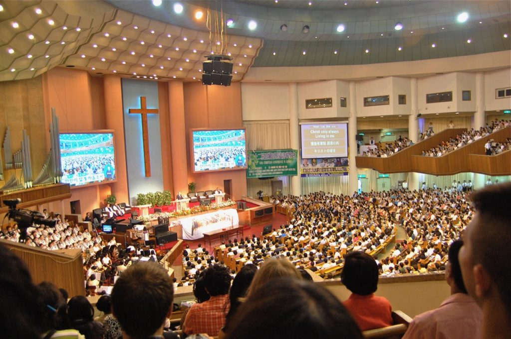 Yoida Full Gospel Church, Seoul S. Korea.